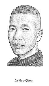 CaiGuoQiangRev