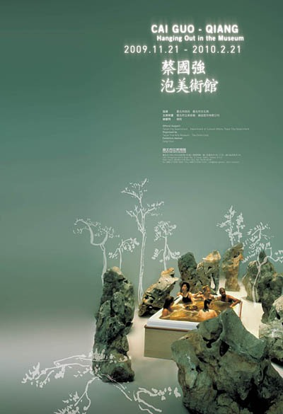 Poster for Cai Guo-Qiang: Hanging Out in the Museum, Taipei Fine Arts Museum, Taiwan, November 21, 2009 – February 21, 2010