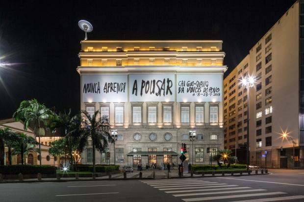 Installation view of Nunca Aprendi A Pousar, Centro Cultural Banco do Brasil, Rio de Janeiro, 2013 Photo by Joana França